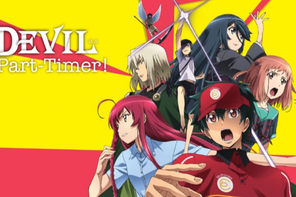 The Devil Is a Part-Timer – all about season 2